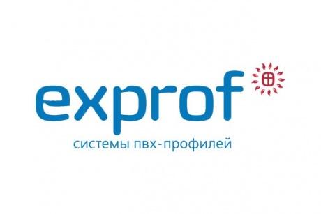 Обновленный логотип EXPROF получит государственную регистрацию