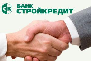 Компанию ЭксПроф посетила делегация банка Стройкредит