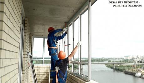 Остекление балконов и лоджий – рецепты ЭксПроф