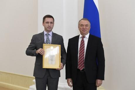 Компания ЭксПроф награждена Дипломом Торгово-промышленной палаты РФ