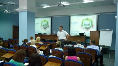 Компания ЭксПроф провела семинар в Омске