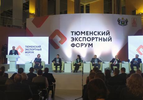 Компания ЭксПроф приняла участие в ТЭФ-2019