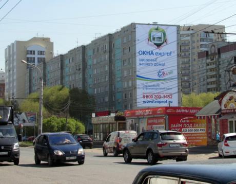 Стартовала рекламная кампания ЭксПроф в регионах