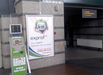 Рекламу ЭксПроф читают пассажиры метро городов-миллионников