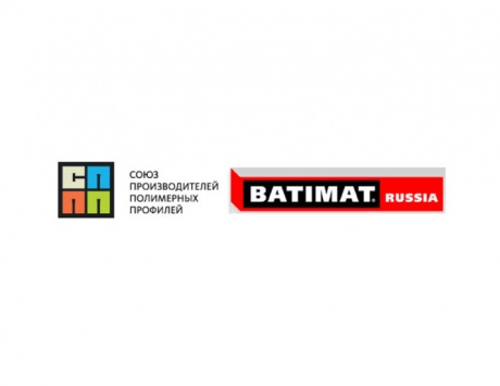 СППП принимает решение об участии в выставке BATIMAT