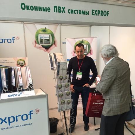 Технологии ЭксПроф на III Всероссийском форуме «Дни окна в России»