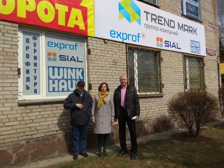 Купить оконный профиль exprof теперь можно в Барнауле и Абакане