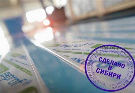 Завод ЭксПроф стал героем телепередачи «Сделано в Сибири»