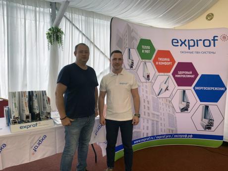 Архитекторы Казани познакомились с новейшими продуктами ЭксПроф