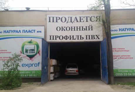 Завод ЭксПроф посетил партнер из Киргизии