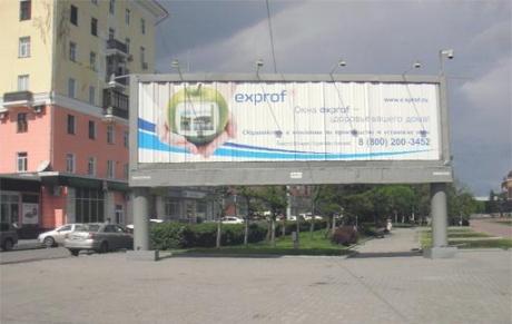 Компания ЭксПроф запустила рекламную кампанию в регионах.