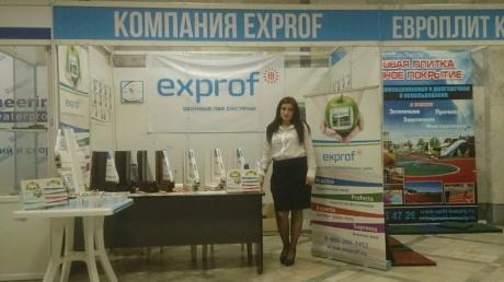 Компания ЭксПроф приняла участие в выставке ДАГСТРОЙЭКСПО-2015
