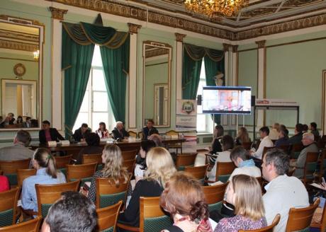 Компания ЭксПроф приняла участие в конференции в Санкт-Петербурге