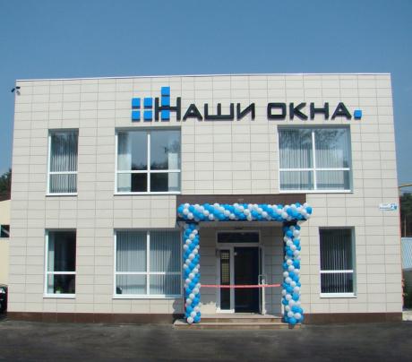 Технический директор ЭксПроф посетил производителей окон в Екатеринбурге