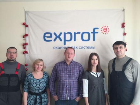 ТД ЭксПроф в Казани-ставка на успех, надежность, партнерство
