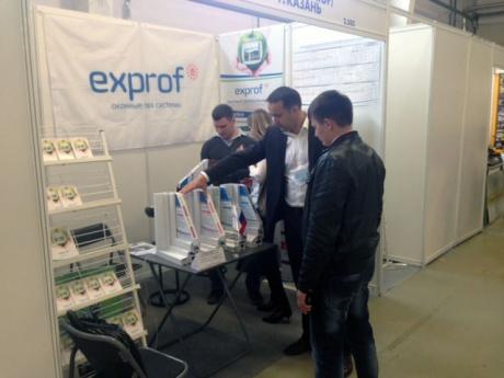 ЭксПроф принял участие в выставке ВолгаСтройЭкспо
