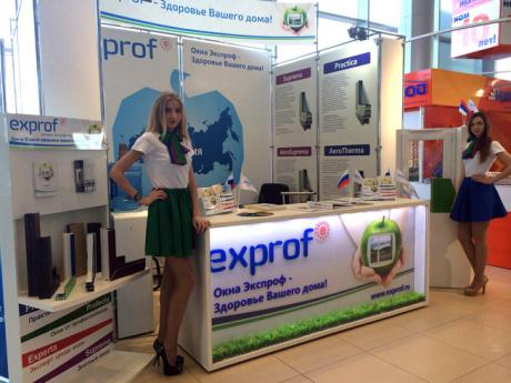 Компания ЭксПроф приняла участие в выставке ХакСтройЭкспо