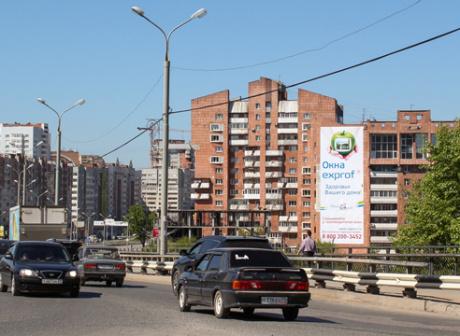 Делегация ЭксПроф посетила крупнейшие оконные компании Перми