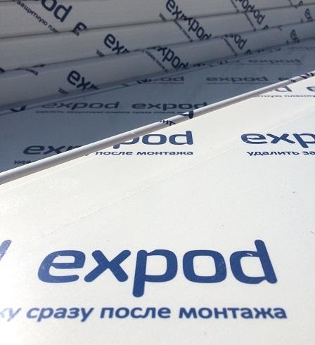 Компания ЭксПроф возобновила выпуск пвх-подоконников