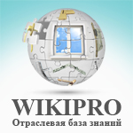 Компания ЭксПроф присоединилась к проекту WIKIPRO