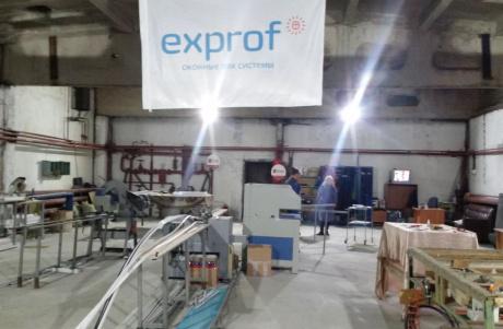 Представитель ЭксПроф посетил оконные предприятия Сургута