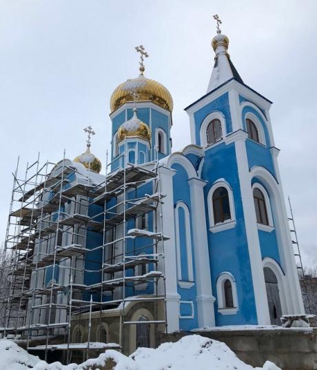 Окна ЭксПроф в Донецке