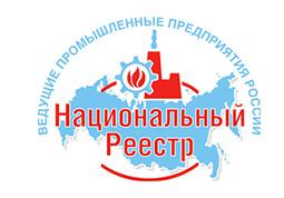 Компания ЭксПроф стала участником Национального Реестра России