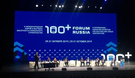 Компания ЭксПроф – итоги участия в Форуме 100+