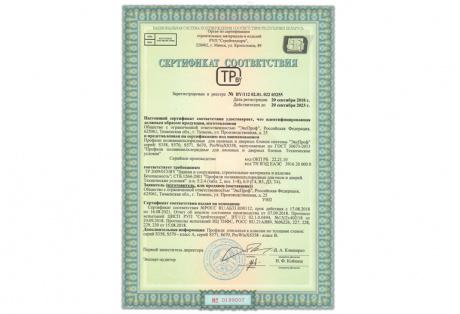 Компания ЭксПроф сертифицировала оконный профиль в Беларуси