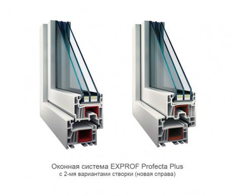 Компания ЭксПроф расширила линейку профилей популярной оконной системы Profecta Plus