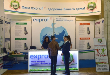 Партнер Экспроф принял участие в выставке «ХакСтройЭКСПО-2014»