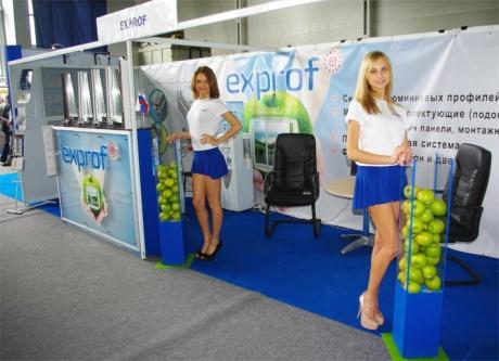 Оконные системы EXPROF на строительной выставке в Хакассии