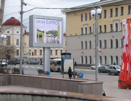 ЭксПроф открывает рекламный сезон 2010