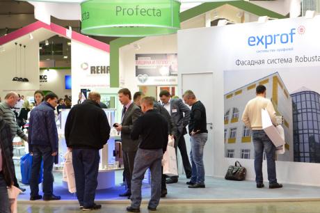 Компания ЭксПроф примет участие в Мосбилд 2019