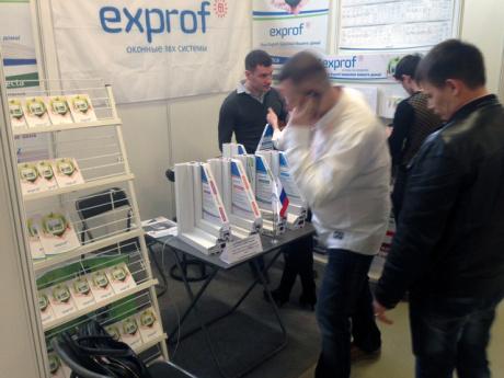 Компания ЭксПроф приняла участие в выставке ВолгаСтройЭкспо в Казани