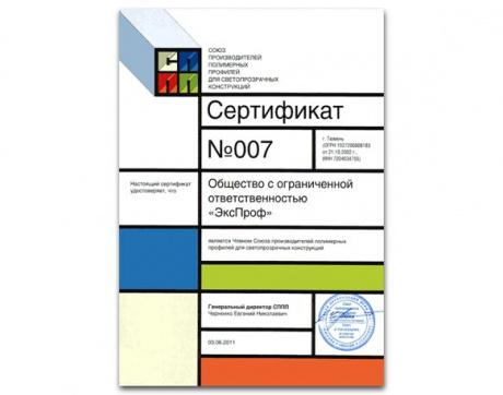 С 1 мая 2015 года вступает в силу новый ГОСТ на оконные пвх-профили