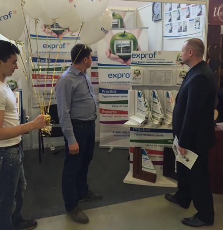 Компания ЭксПроф приняла участие в выставке ВолгаСтройЭкспо-2016