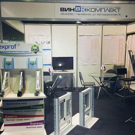 Челябинский представитель компании ЭксПроф принял участие в региональной выставке