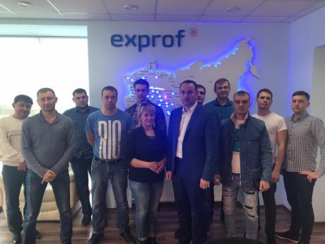 Компания ЭксПроф привлекает клиентов открытостью и поддержкой