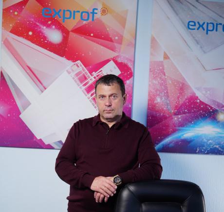 Коллектив ЭксПроф поздравляет В.В. Бочкарева с Юбилеем