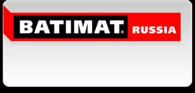 Приглашаем посетить наш стенд на выставке BATIMAT 2015