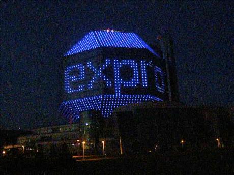 Окна EXPROF рекламирует подразделение международного холдинга Omnicom