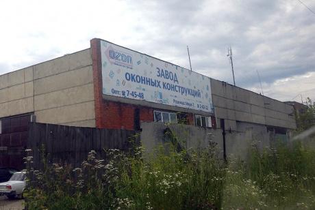 Завод на Урале начал выпускать окна exprof